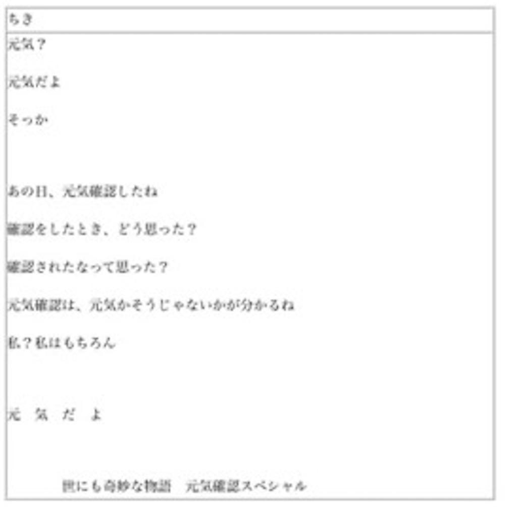 f:id:asiasiasiasi:20201005184918j:image