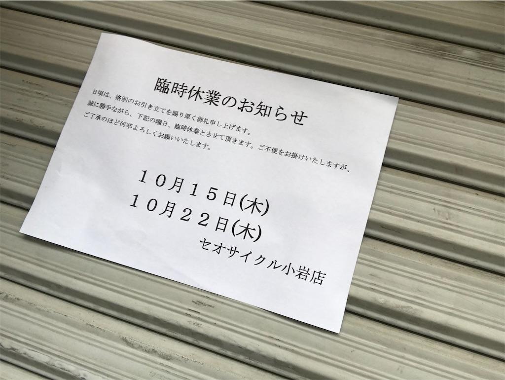 f:id:asiasiasiasi:20201016105435j:image