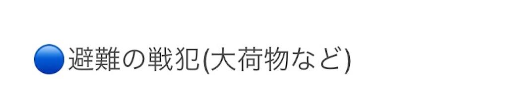 f:id:asiasiasiasi:20201029040942j:image