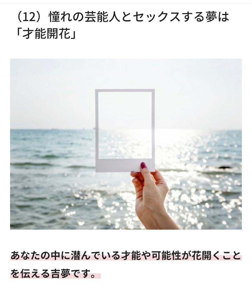 f:id:asiasiasiasi:20210112081522j:image