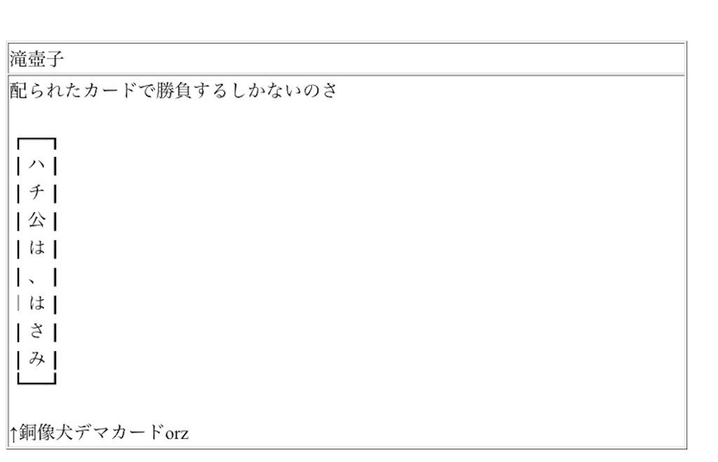 f:id:asiasiasiasi:20210118075149j:image