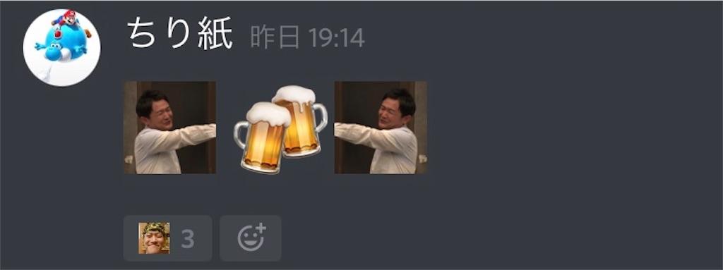 f:id:asiasiasiasi:20210119082223j:image