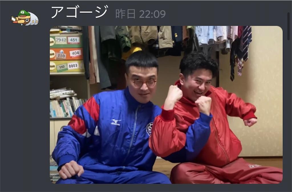 f:id:asiasiasiasi:20210130005337j:image