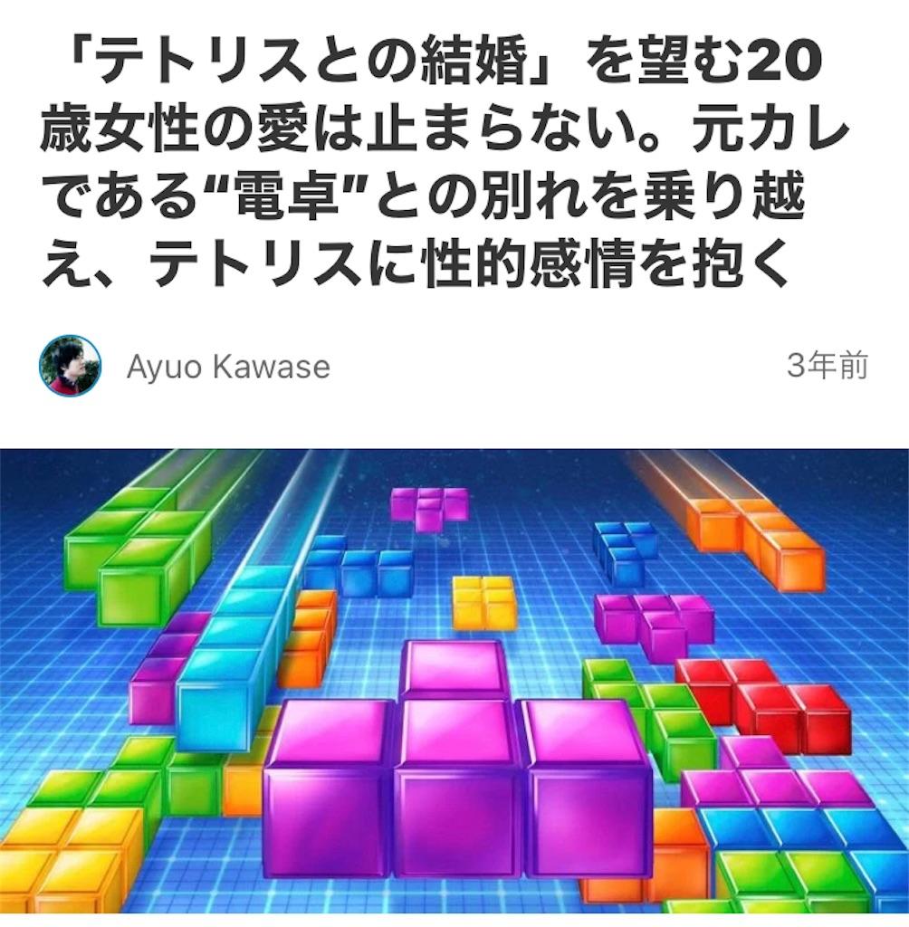 f:id:asiasiasiasi:20210130013813j:image