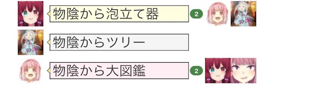 f:id:asiasiasiasi:20210201080423j:image