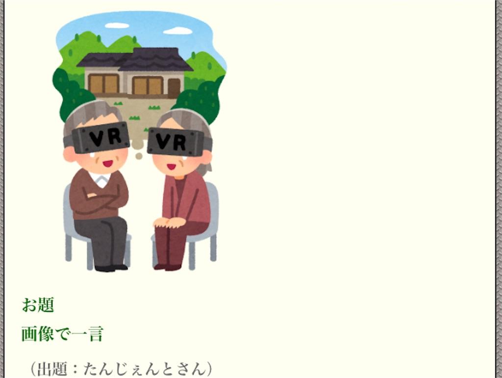 f:id:asiasiasiasi:20210215115851j:image