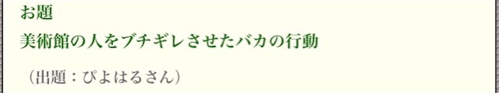 f:id:asiasiasiasi:20210215115951j:image