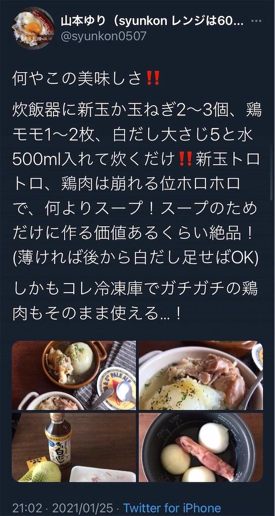 f:id:asiasiasiasi:20210217025520j:image