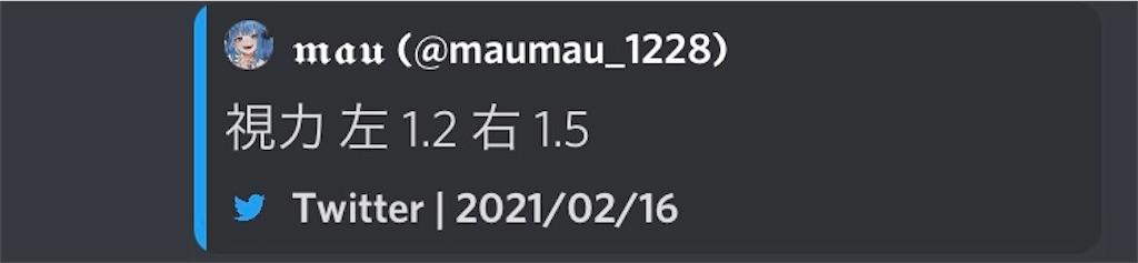 f:id:asiasiasiasi:20210219174735j:image