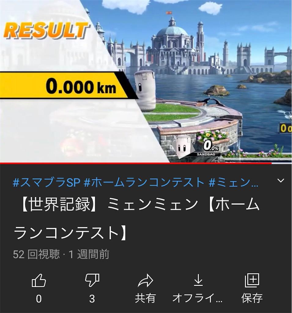f:id:asiasiasiasi:20210220050210j:image