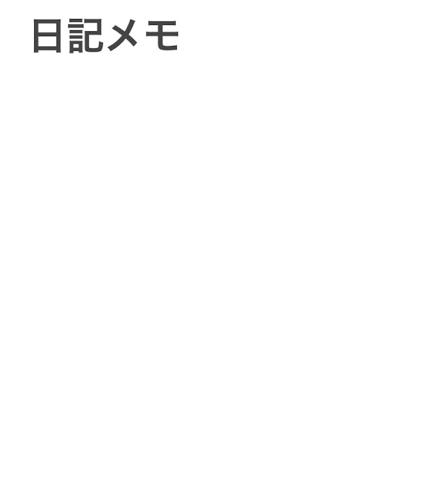f:id:asiasiasiasi:20210425072655j:image