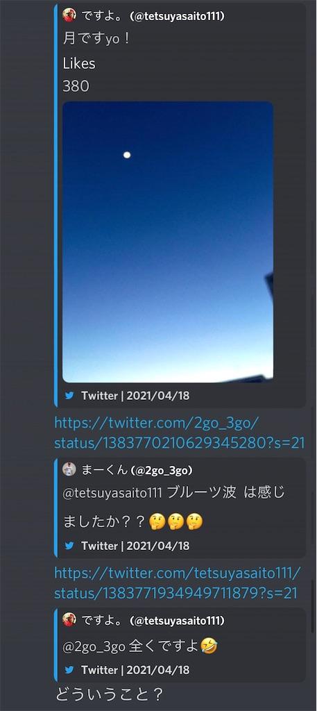 f:id:asiasiasiasi:20210425074112j:image
