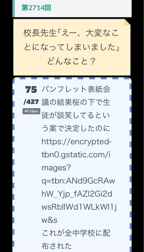 f:id:asiasiasiasi:20210527162312j:image