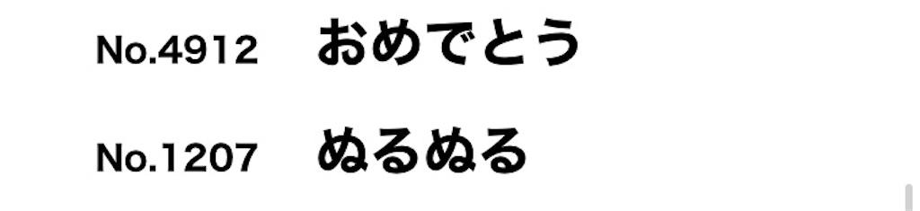 f:id:asiasiasiasi:20210627081914j:image