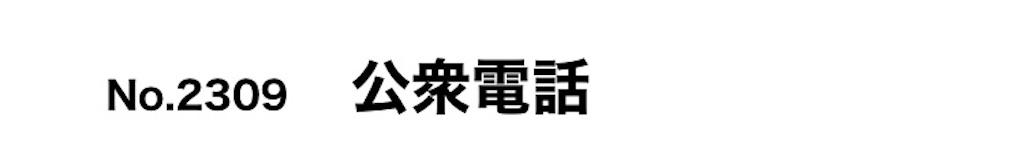 f:id:asiasiasiasi:20210627081933j:image
