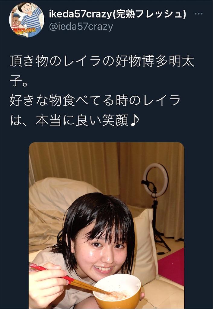 f:id:asiasiasiasi:20210710053539j:image