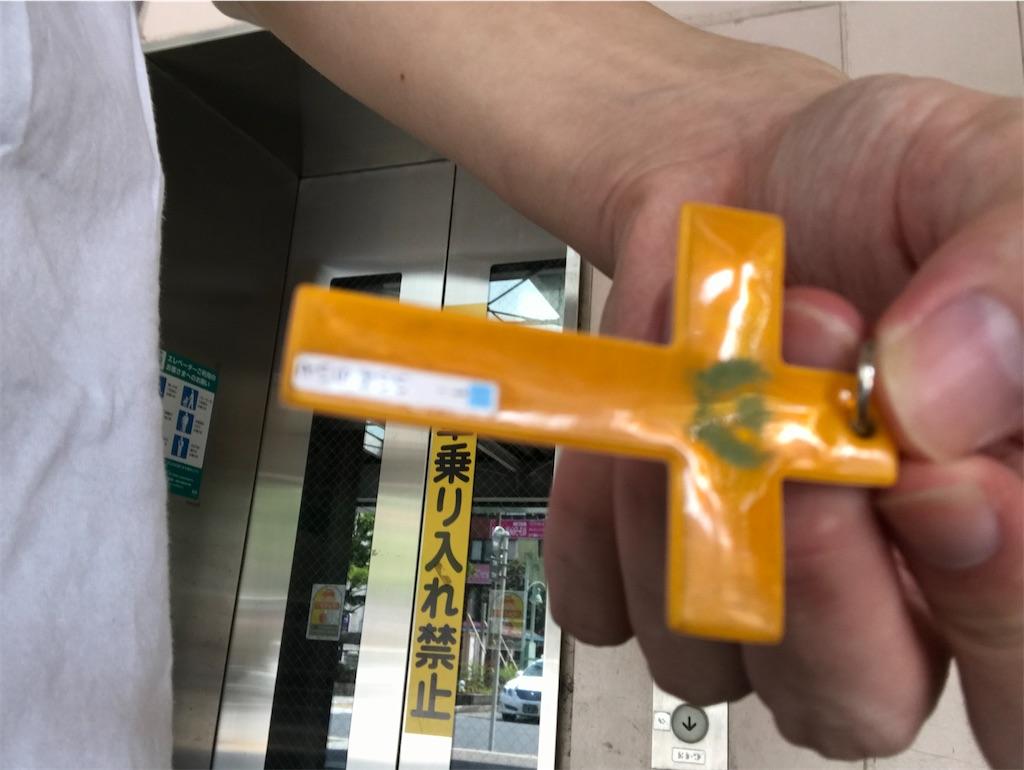 f:id:asiasiasiasi:20210713134207j:image