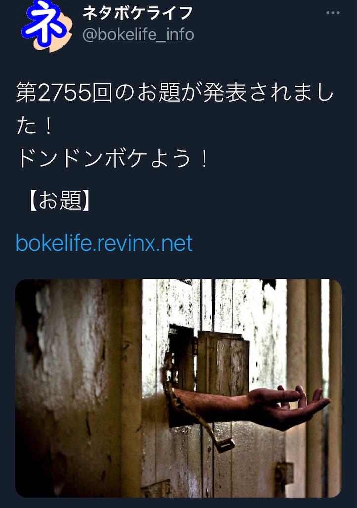 f:id:asiasiasiasi:20210725113958j:image
