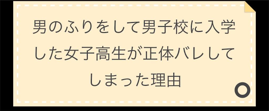 f:id:asiasiasiasi:20210726013803j:image