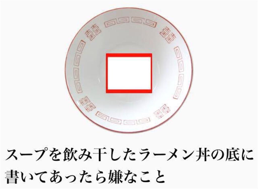 f:id:asiasiasiasi:20210801082709j:image