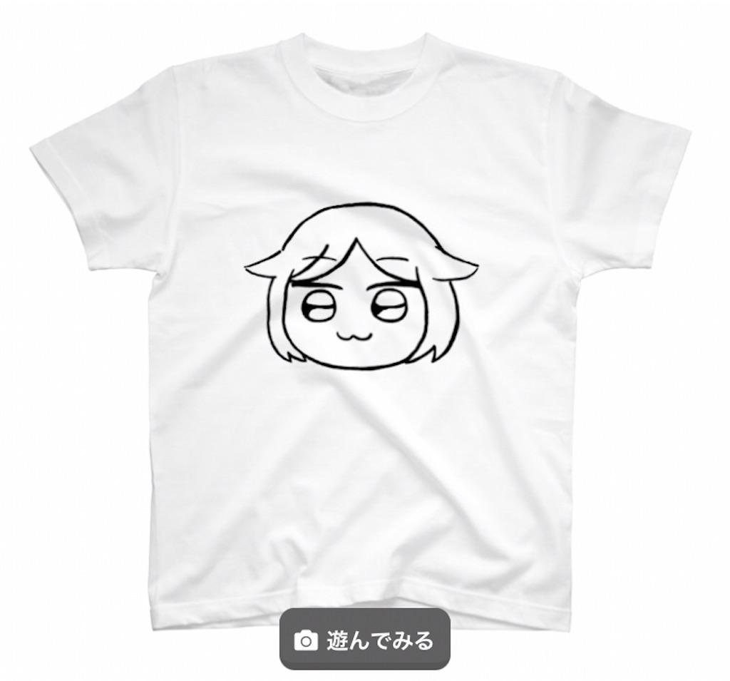 f:id:asiasiasiasi:20210804111635j:image