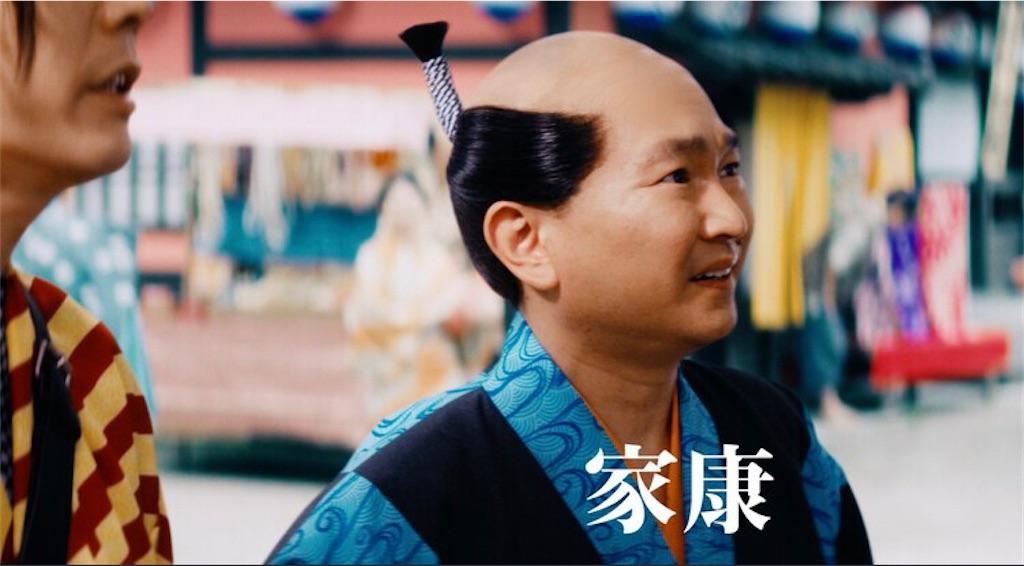 f:id:asiasiasiasi:20210812214217j:image
