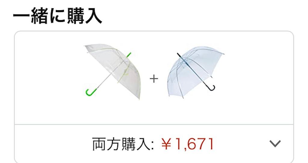 f:id:asiasiasiasi:20210814103328j:image