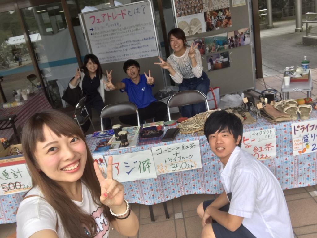 f:id:asihekikochi:20170304210223j:plain