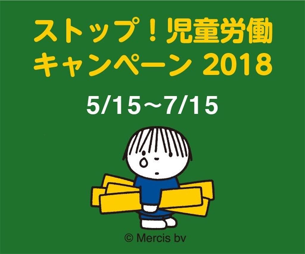f:id:asihekikochi:20181001025013j:image
