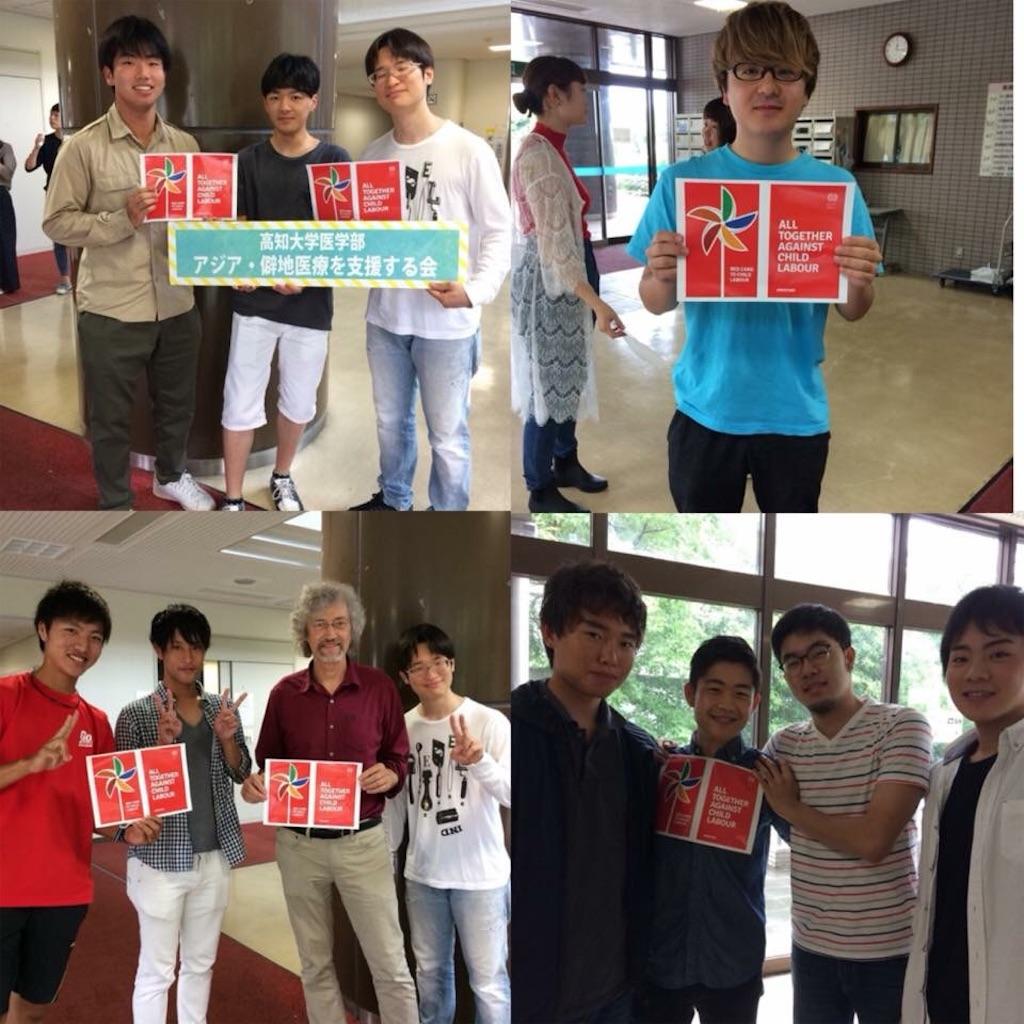 f:id:asihekikochi:20181001025710j:image
