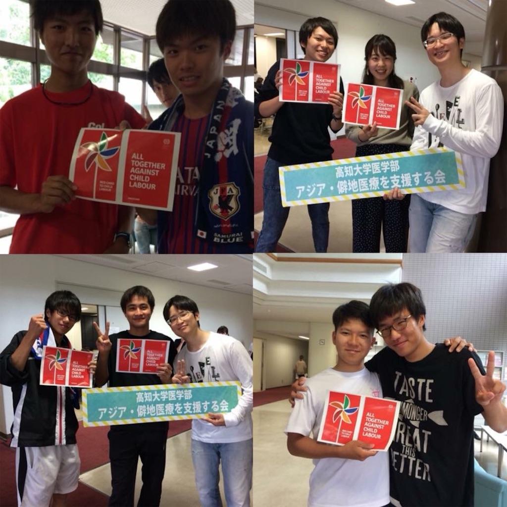 f:id:asihekikochi:20181001025721j:image