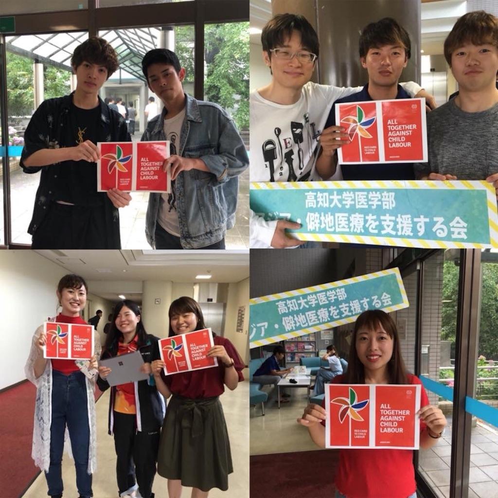 f:id:asihekikochi:20181001025727j:image