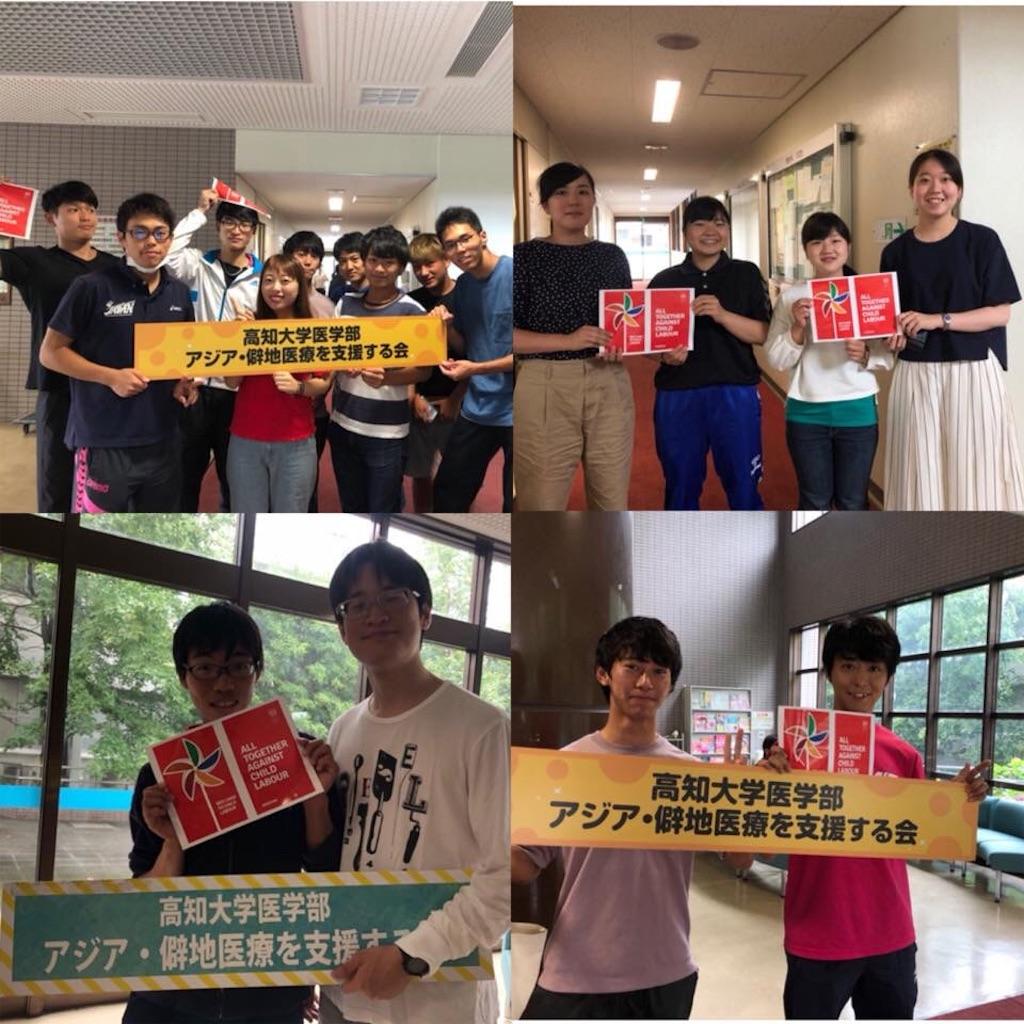 f:id:asihekikochi:20181001025735j:image
