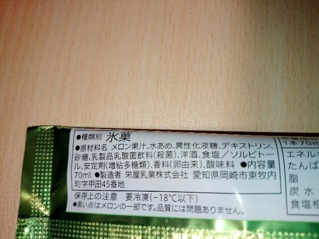f:id:asikun09:20170322175258j:image