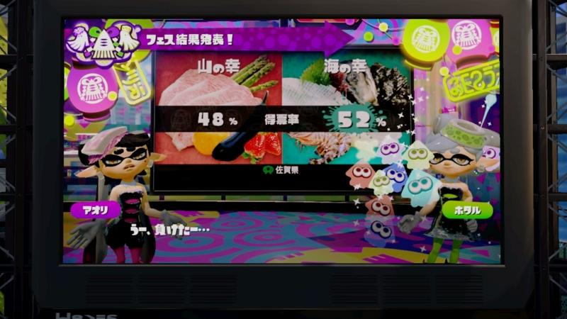 佐賀県フェス得票率結果