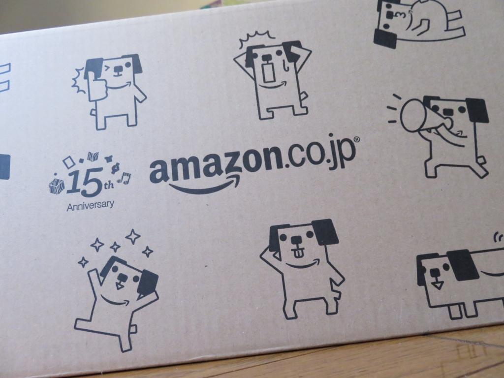 限定デザインのAmazonボックス
