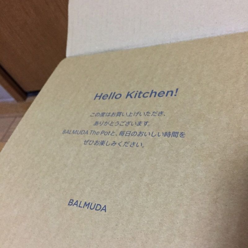 Hello Kitchen!