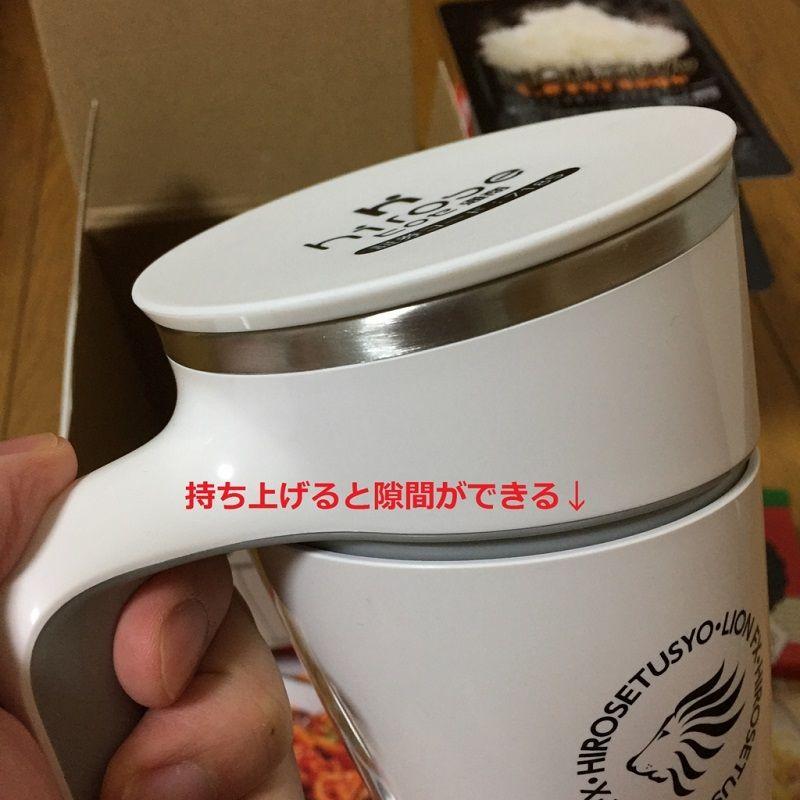 ヒロセ通商のマグカップ