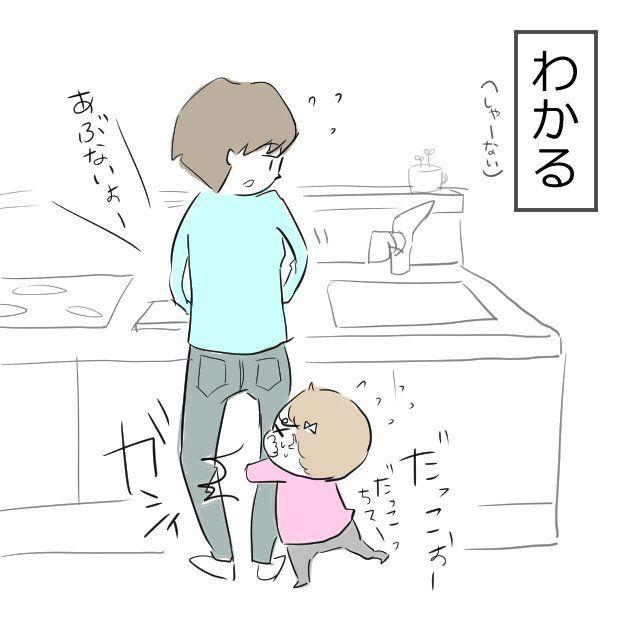 オヨネさんのイラスト