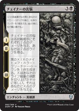 黒アンコ英雄譚1