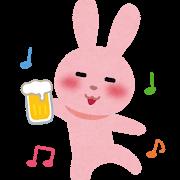 酒類(標準税率)