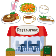 外食(標準税率)