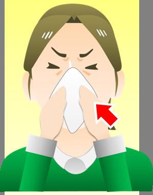 ティッシュ・ハンカチなどで口や鼻を覆う。