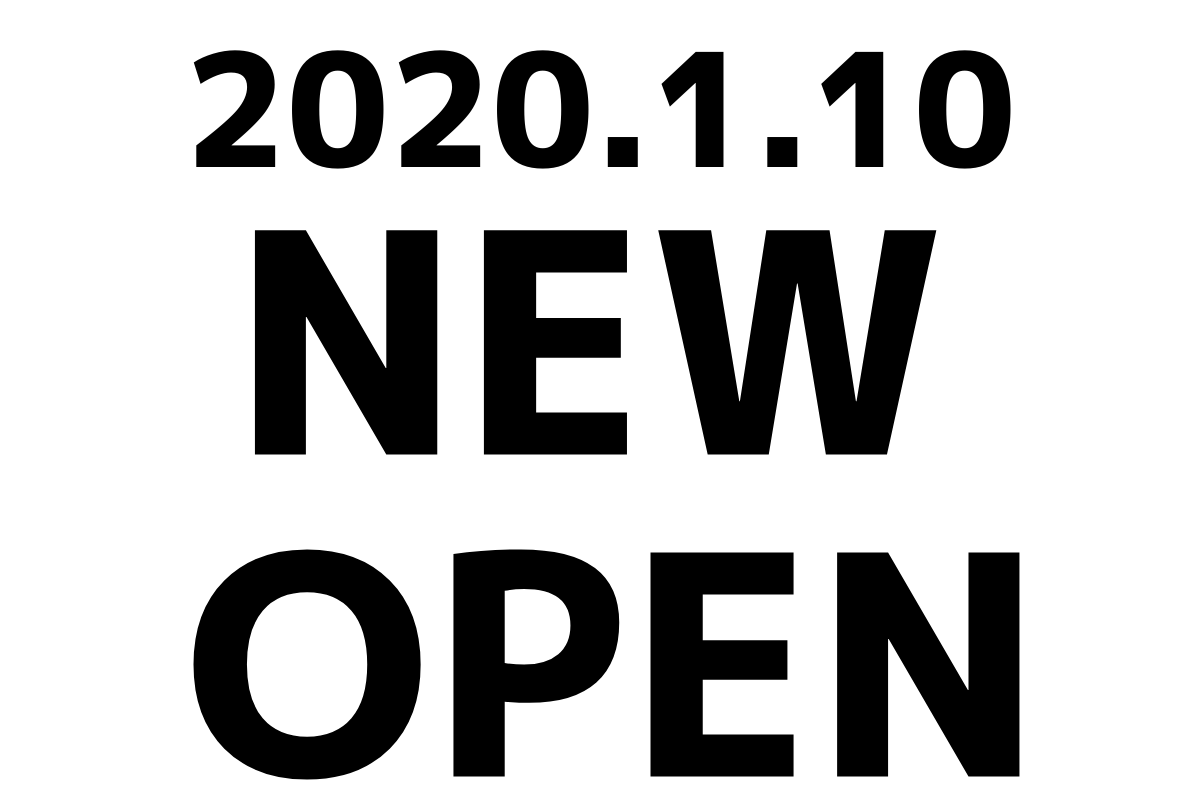 f:id:asimomiloop:20200110090411p:plain