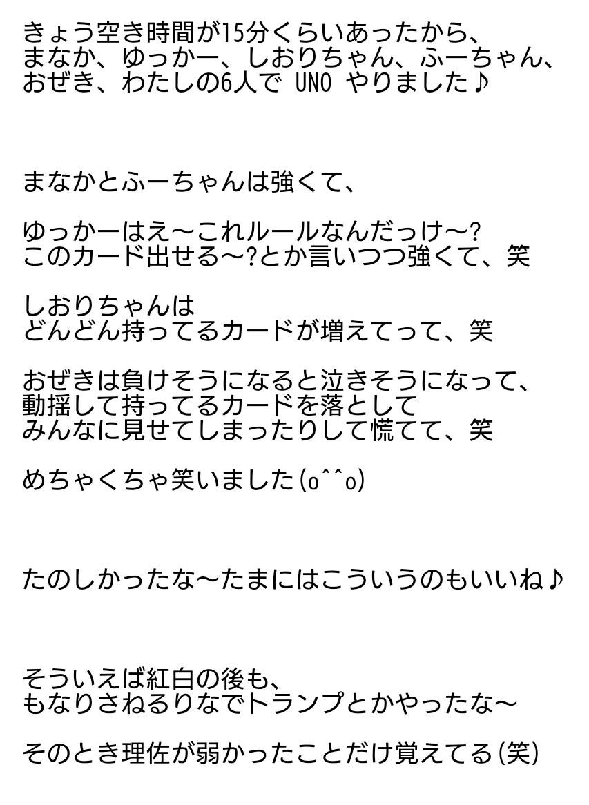 f:id:asitaha46:20170327024831j:image