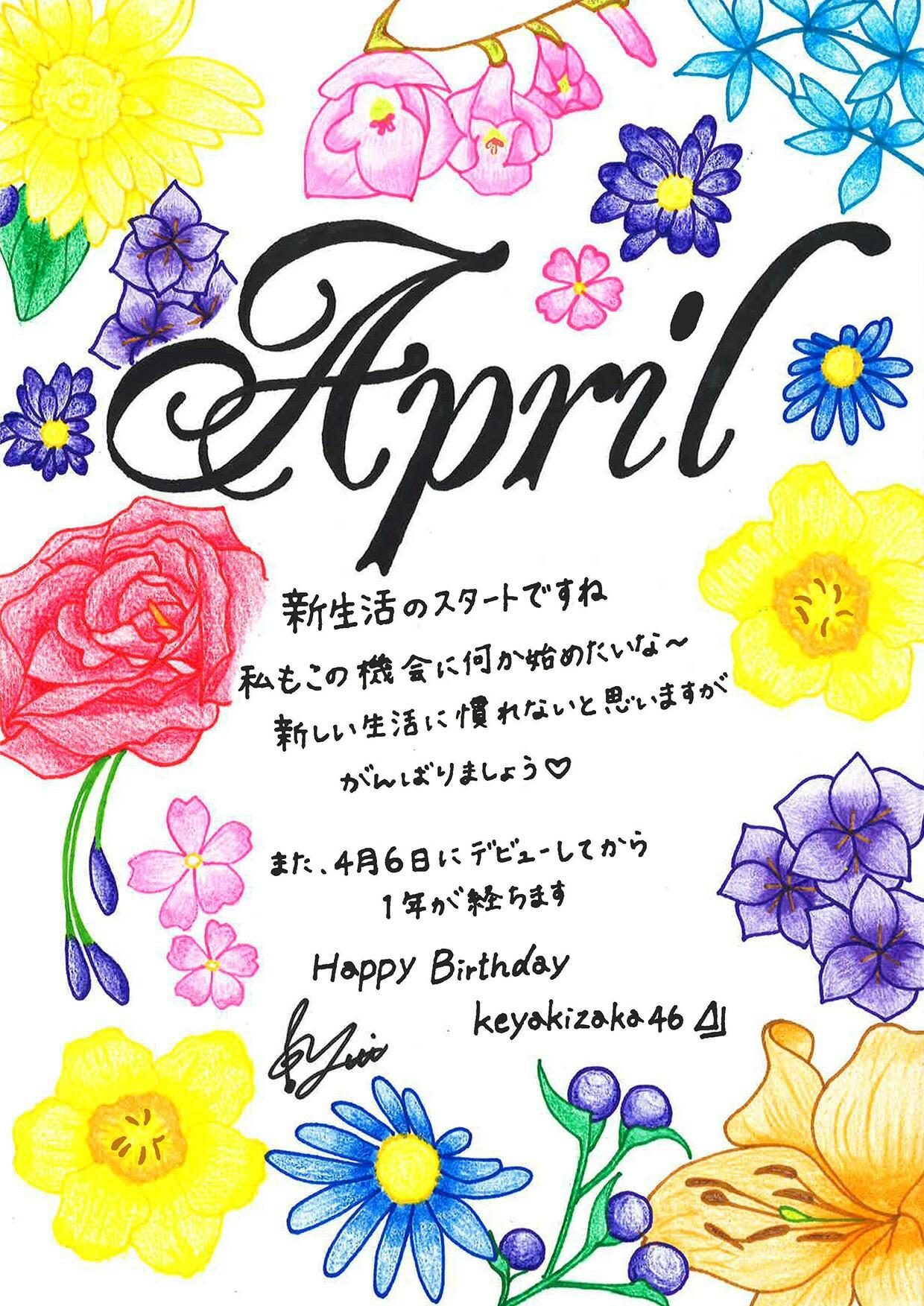 f:id:asitaha46:20170401061243j:image