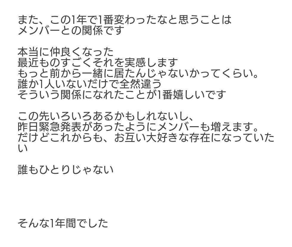 f:id:asitaha46:20170408090235j:image
