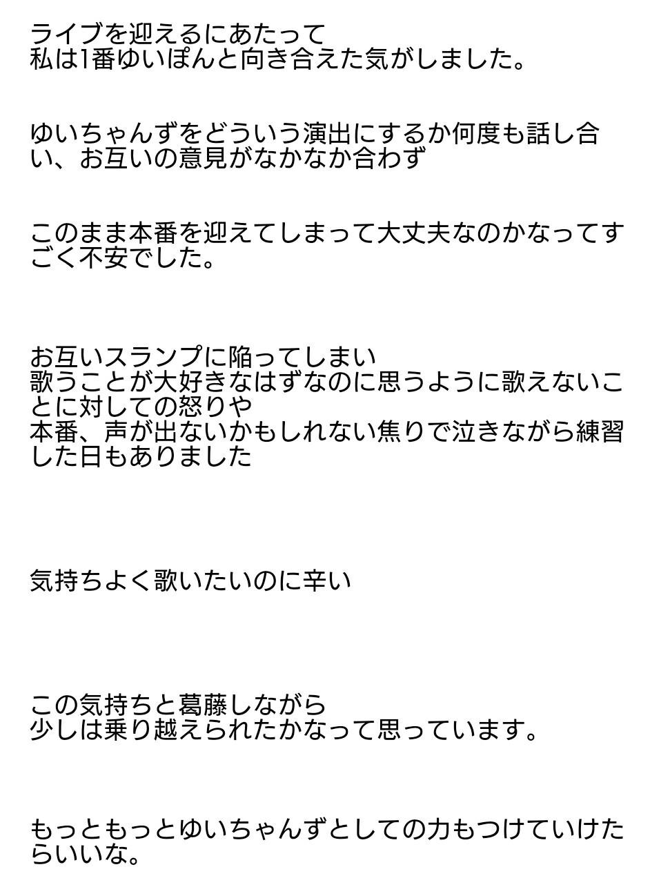 f:id:asitaha46:20170409114600j:image
