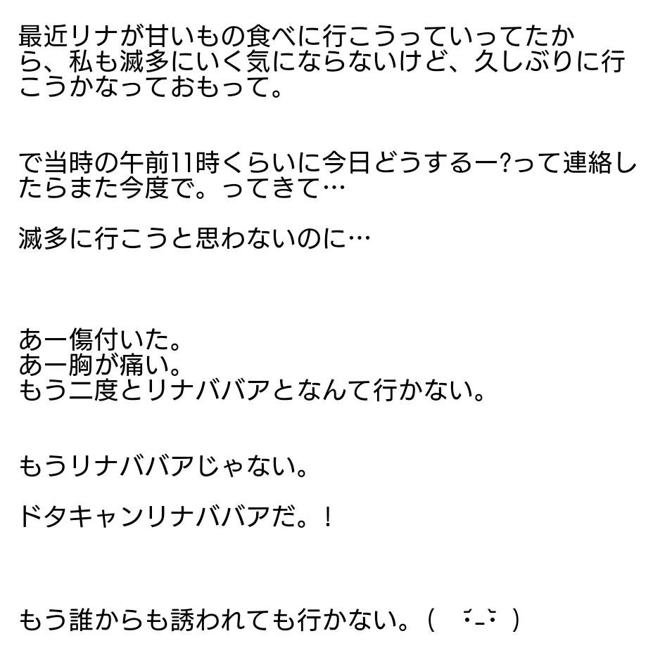 f:id:asitaha46:20170415102423j:image