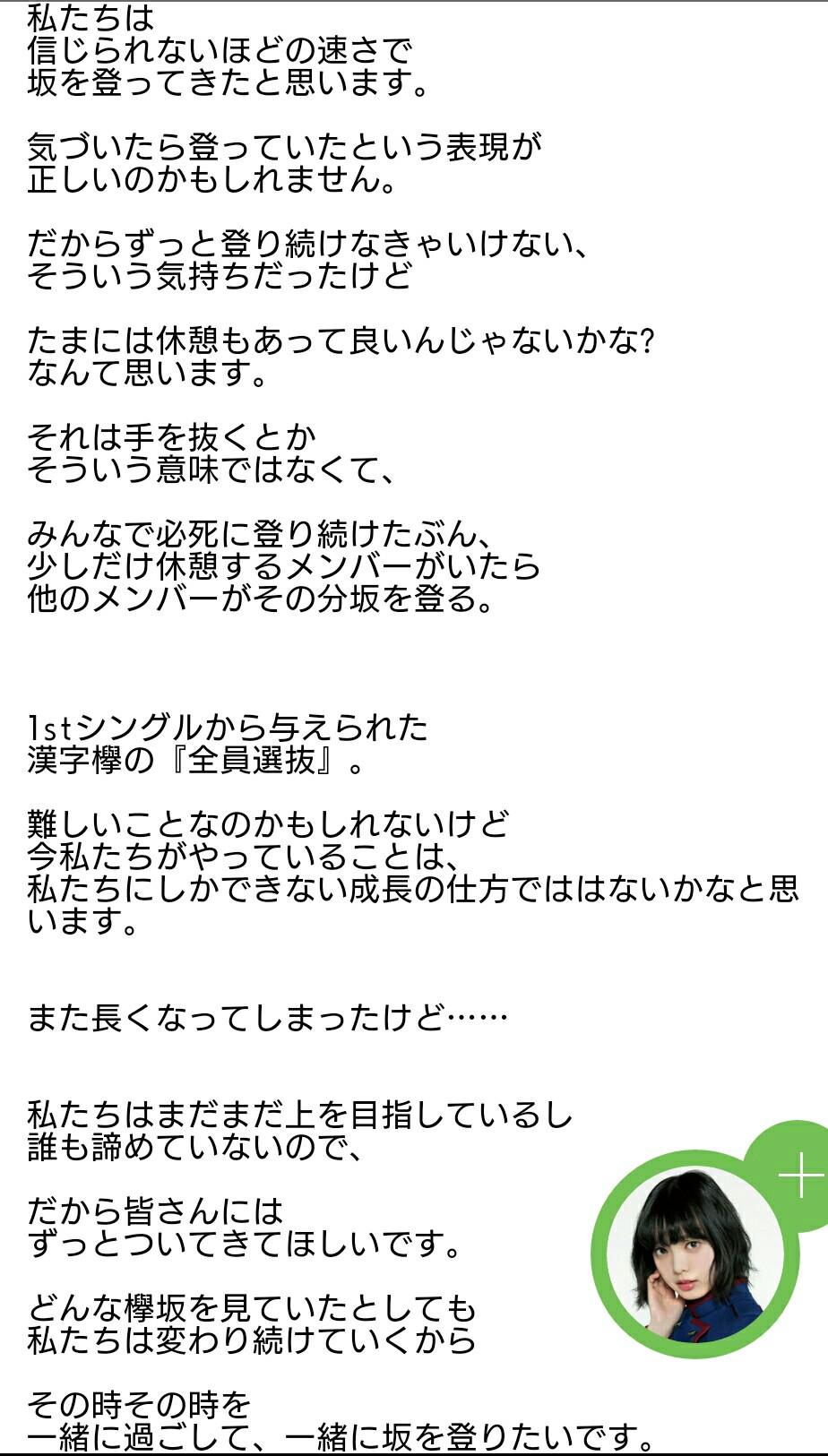 f:id:asitaha46:20170809005247j:image